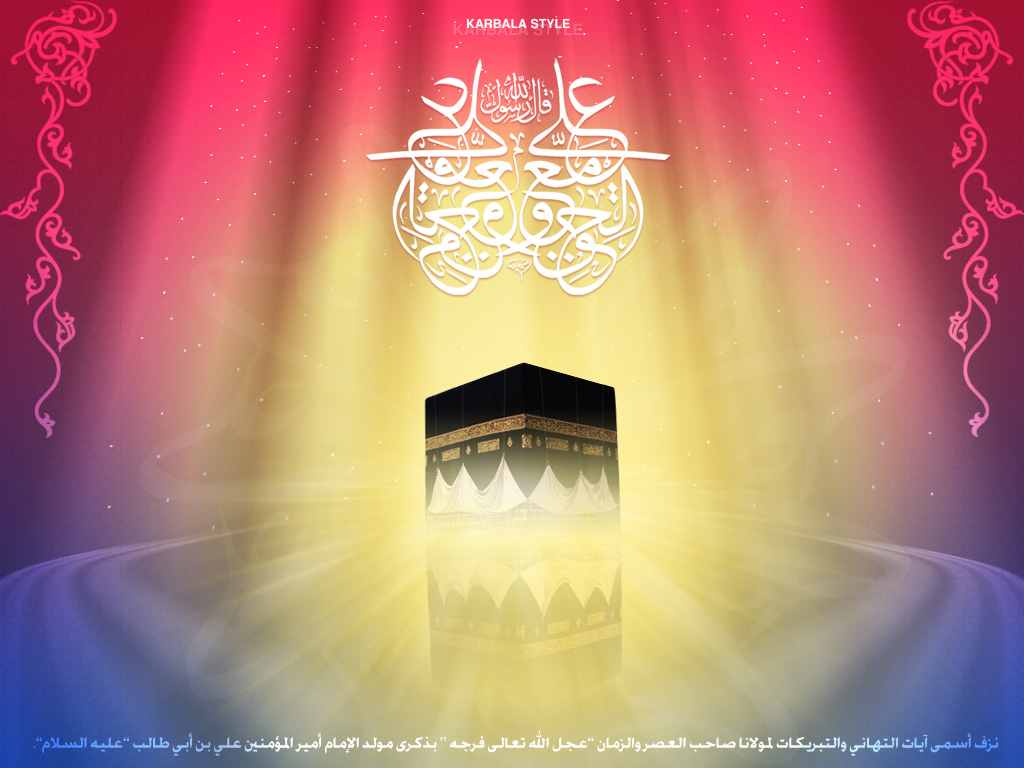 Shia110 mola ali a s wallpapers - Imam wallpaper ...